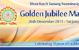 Shree K.S. Swaminarayan Temple Harrow - Golden Jubilee Mahotsav
